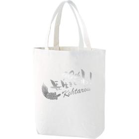 トートバッグ 卒寿「いきいき卒寿」オリジナル デザインD (ホワイト/銀の文字, Mサイズ)