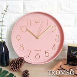TROMSO-紐約時代玫瑰金靜音時鐘_時代粉紅金