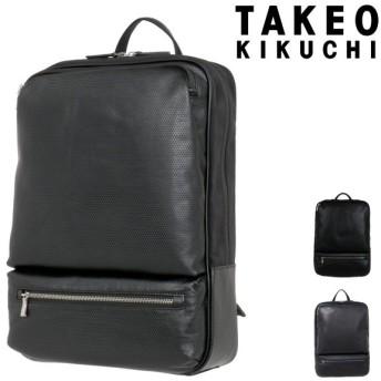 タケオキクチ リュック A4 タンバリン メンズ 776701 TAKEO KIKUCHI | スクエア リュックサック 軽量 牛革 本革 レザー