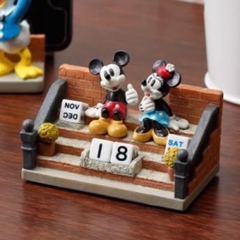万年カレンダー 万年 卓上 ディズニー ミッキー ミニー ドナルド ステーショナリー 文房具 おもしろ雑貨