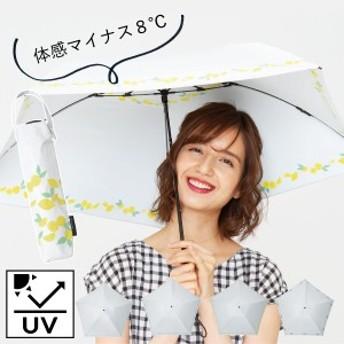 日傘 晴雨兼用 折りたたみ傘 レディース おしゃれ 晴雨兼用傘ヒートカットライト 母の日