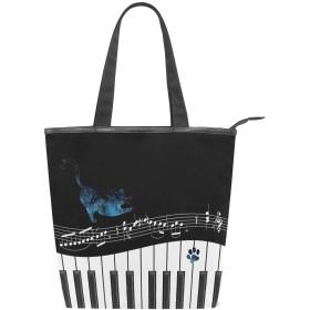 トートバッグ ハンドバッグ キャンバス 手提げ 肩掛けバッグ 学生 レディース ブラック 黒 音符 ピアノ 音楽 猫柄 足跡 爪 動物 軽量 布 通勤 通学 おしゃれ かわいい