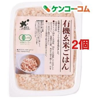 ビオ・マルシェ 有機玄米ごはん ( 160g2個セット )