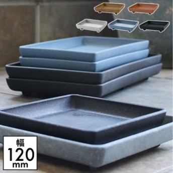プランター 受皿 おしゃれ プラスチック エコプレート角型120