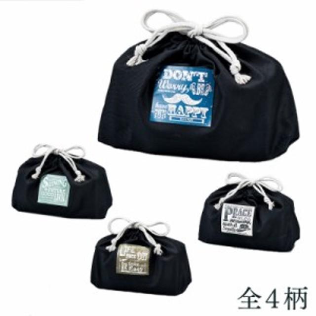 弁当箱 袋 メンズ 2nd メッセージ巾着袋