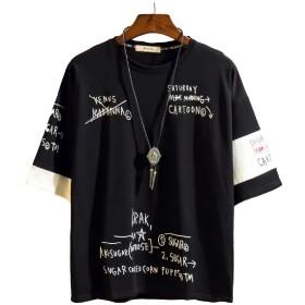 [ウレギッシュ] Tシャツ 半袖 五分袖 ロング オーバーサイズ ヒップホップ ダンス ストリート スタイル トップス メンズ カジュアル ウェア (M, ブラック)