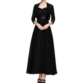 (ウィーン ブライド)Vienna Bride ロングドレス ママドレスドレス 結婚式母親ドレス 2点セット ボレロ付きカラー紺色 エレガント 披露宴 パーティー-9-ブラック