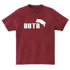 【国内発送】15色 PAROTTA パロッタ BUTA ブタ 豚 パロディ 半袖Tシャツ バーガンディ Mサイズ