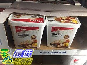 [COSCO代購] 需低溫宅配 無法超取  DELIZZA MINI CREAM PUFF 冷凍迷你泡芙100入,共1.25公斤 _C167011