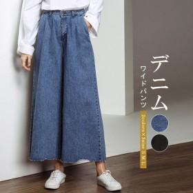 ガウチョパンツ レディース ワイドパンツ デニム カジュアル ブルー ブラック フリンジ風裾 一部即納