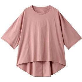 MAISON SPECIAL メゾン スペシャル バックオープンワイドTシャツ PNK(ピンクベージュ)