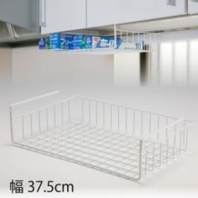 ラック スチールラック 食器棚 吊戸棚 収納 キッチン スペースラック ワイド ロータイプ