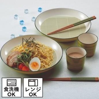 ざるそば 食器 セット 涼麺 若竹 丸めん大鉢・つゆ入 箸付き 16672