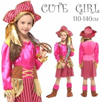 海賊 パイレーツ・海賊系 ハロウィン コスプレ コスチューム サンタ 魔女 悪魔 キッズ 女の子 子供 ジュニア halloween 仮装 パーティー