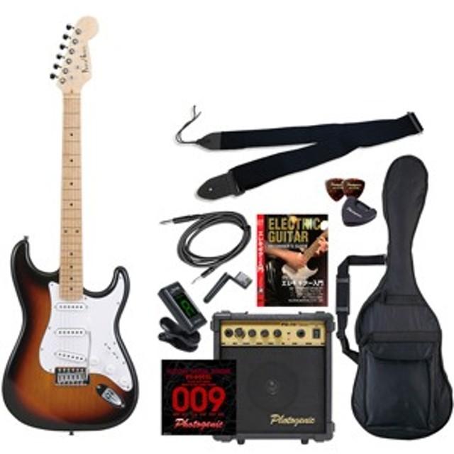 フォトジェニック エレキギター エントリーセット サンバースト Photogenic ST-180M/SB エントリ-セツト【返品種別A】