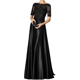 (ウィーン ブライド)Vienna Bride ロングドレス フロアレングス 短袖 一字型襟 シート ベルト エレガント レースアップリケ コンサート -5-ブラック