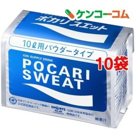 ポカリスエットパウダー 10L用 ( 10袋セット )/ ポカリスエット