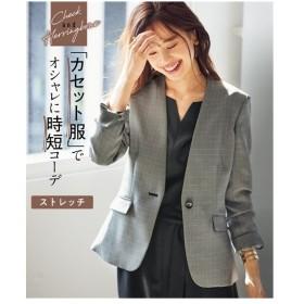 スーツ オフィス レディース 洗えてすごく伸びる ノーカラー ジャケット 上下別売り  S/M/L ニッセン
