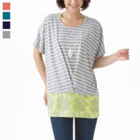 チュニック レディース 半袖 重ね着風プルオーバーシャツ 全4色