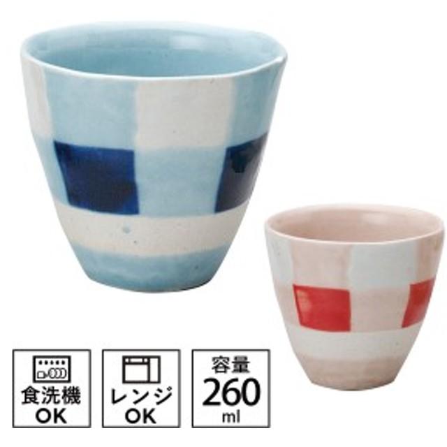 湯呑み 湯のみ おしゃれ 日本製 レンジ対応 食洗機対応 食洗器対応 市松 湯呑
