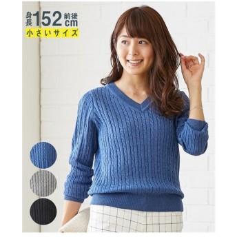 セーター ニット 小さいサイズ レディース 綿混ケーブル編Vネック  SS/S/M/L ニッセン