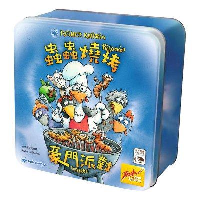 滿千免運 正版桌遊 蟲蟲燒烤豪門派對 Pickomino Deluxe 繁體中文版