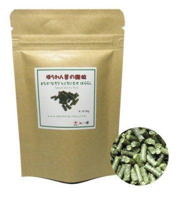 職人工具 水族用品 水晶蝦飼料  納豆菠菜顆粒植物菌 飼料=250g(夾鏈袋包裝)