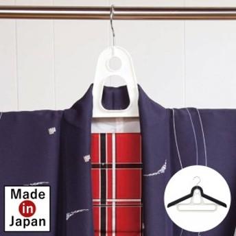ハンガー 収納 日本製 2way 着物 洋服 おしゃれ S&Fニュー和洋ハンガー
