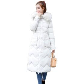 [えみり] 中綿ジャケット レディース 両面着 ダウンジャケット 中綿ダウンコート アウター ファー付き 毛皮襟 フード付き ロング丈 防寒 防風 暖かい ファッション 通勤 通学 ホワイト2XL