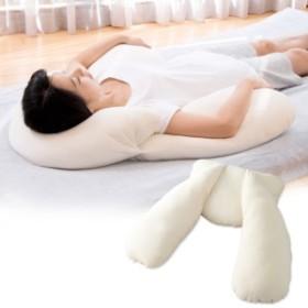枕 肩こり 抱き枕 天使の休息 69461