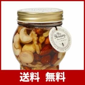 【お徳用 2 セット】 マイハニー ナッツの蜂蜜漬け 有機はちみつ使用 200g×2セット