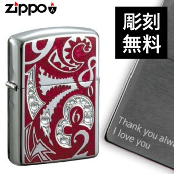 zippo 名入れ ジッポー ライター アーマー ニューダイアルCRZ-RD 名入れ ギフト