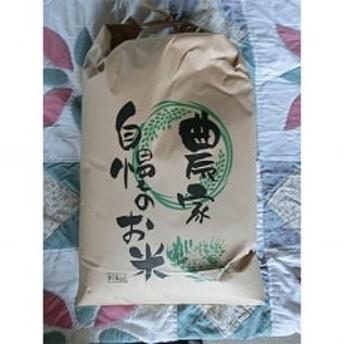 【令和元年産新米】富山県朝日町産 コシヒカリ玄米10kg