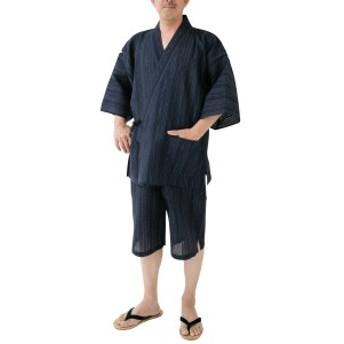甚平 メンズ 男性用 麻混しじら織り甚平 紺 M-LL  メンズファッション