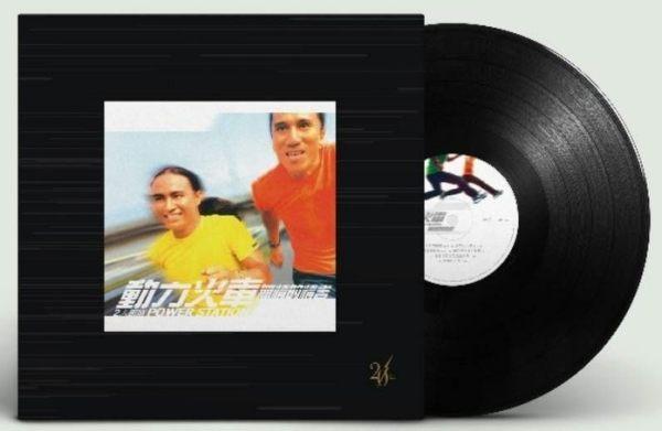 【停看聽音響唱片】【黑膠LP】動力火車:無情的情書