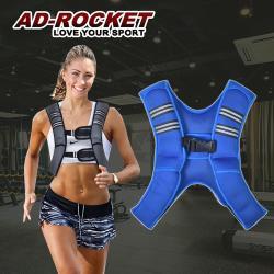 AD-ROCKET 隱形可調式負重背心/負重衣/沙袋/負重訓練(5KG)