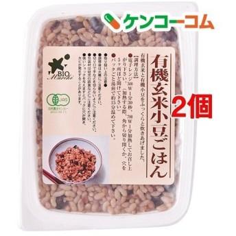 ビオ・マルシェ 有機玄米小豆ごはん ( 160g2個セット )