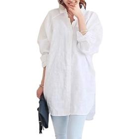 (ロンショップ)R.O.N shop オーバーサイズ コットン ブラウス バックボタン 長袖 ロング ゆったり カジュアル 青 白 (ホワイト,S)