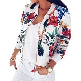 Qiangjinjiu Women Jacket Casual Floral Print Zipper Bomber Outwear Coat Top White L
