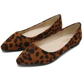 [OceanMap] パンプス 超軽量 ローヒール ぺたんこ 走れる 痛くない 小さい 大きい フラット ポインテッドトゥ スエード パンプス 23.5cm 室内 軽量 通勤 お出かけ 柔らかい ヒョウ柄 レオパード ブラウン 婦人靴 26 26.5cm