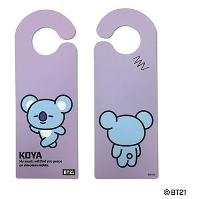 BT21 BT21 ドアノブプレート/KOYA Accessories