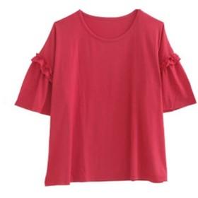 [マルイ] お肌を守る嬉しい7つの機能!UV・接触冷感フリルフレア袖半袖プルオーバー/ハッピーマリリン(大きいサイズ)(AHAPPYMARILYN)