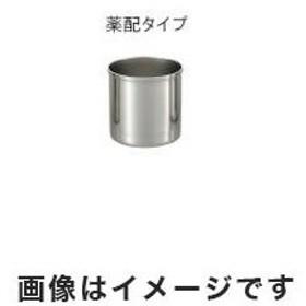 ステンレスコップ薬配タイプ 200mL 2-9547-03
