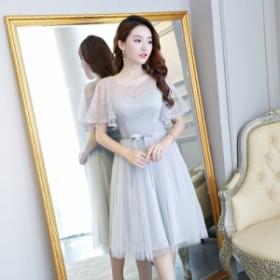 フ お呼ばれ ワンピース ドレス 韓国 結婚式 パーティー Aライン フレア レディース オルチャン ひざ丈