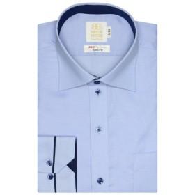 [マルイ] 形態安定 ノーアイロン 長袖ワイシャツ ワイド サックス×無地調 スリム/ブリックハウス(BRICKHOUSE)