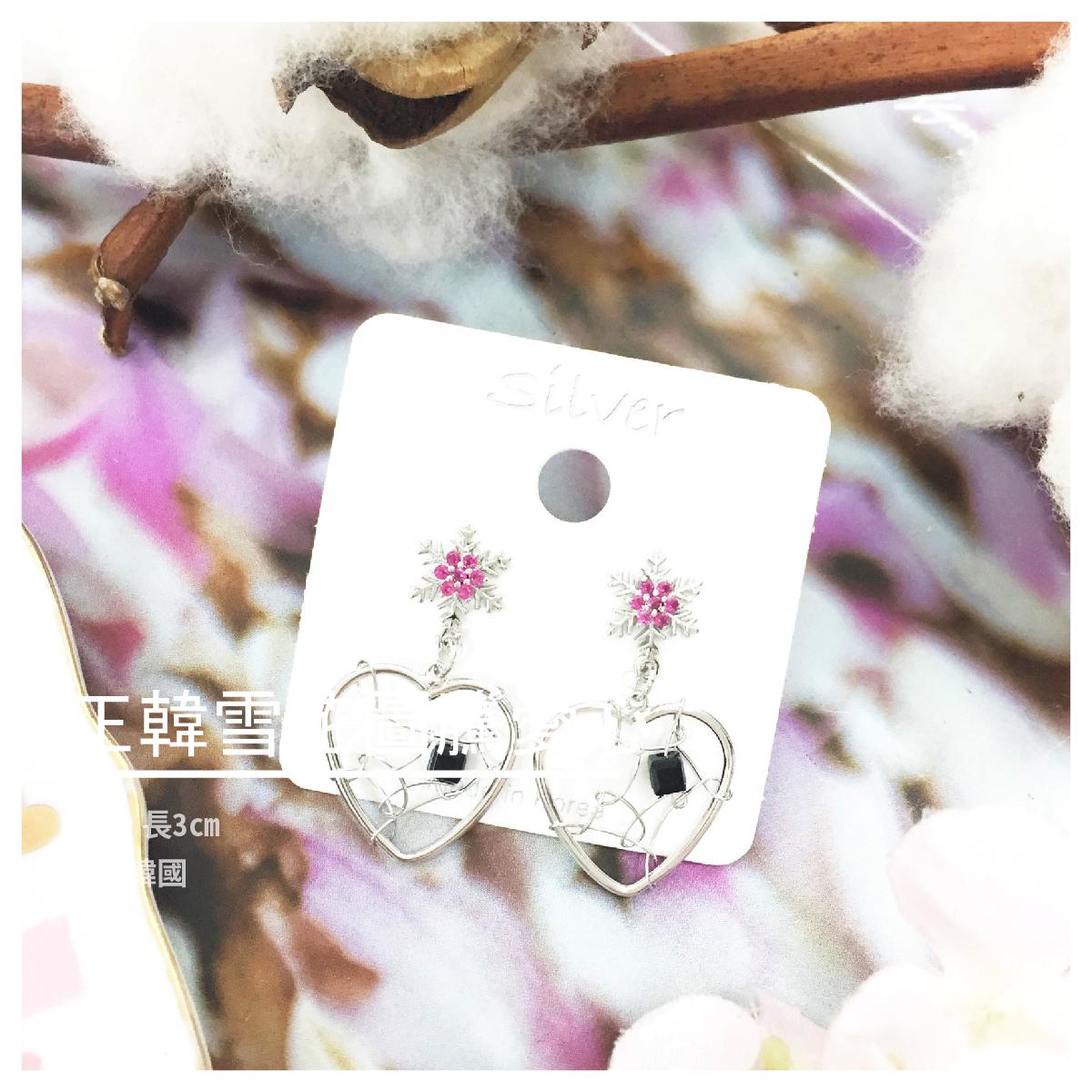 【JG飾品】正韓雪花圖騰愛心 925純銀 耳針耳環