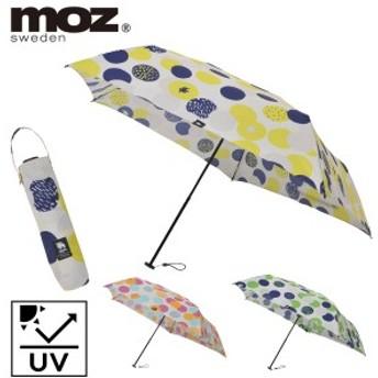 折りたたみ傘 日傘 UV傘 軽量 レディース おしゃれ 北欧 moz 耐風骨UVカットミニ 母の日