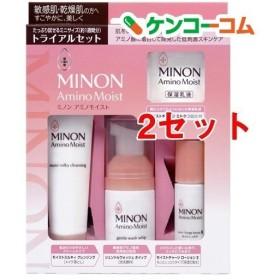 ミノン アミノモイスト トライアルセット ( 2セット )/ MINON(ミノン)