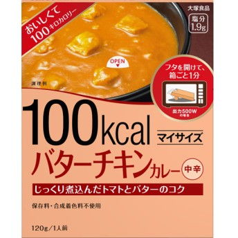 マイサイズ バターチキンカレー (120g)