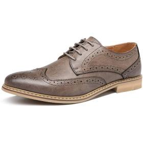 [cool light] メンズ 紳士靴 ビジネスシューズ エナメル フォーマル レースアップ ドレスシューズ 結婚式 卒業式 通勤 オフィス 冠婚葬祭(グレー 26.5cm (43))